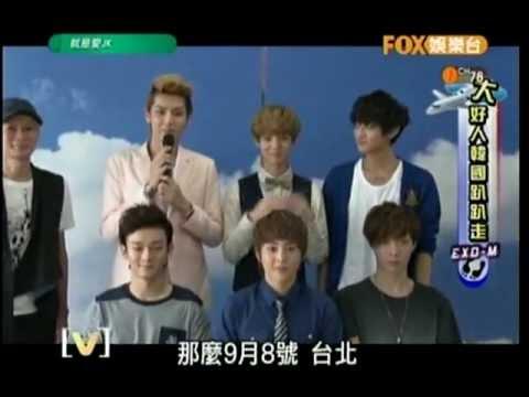 120903 就是愛JK EXO-M 專訪
