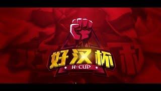 (LIVE) PSG.LGD vs VG (BO1)(R4)(H-Cup Season 10)(Dota Plus Giveaway)(W/ 7.20b Patch)