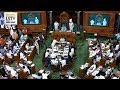 Bill To Strengthen Anti-Terror Agency NIA Passed By Lok Sabha