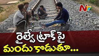 Police Caught Youth For Drinking On Railway Track At Karim..