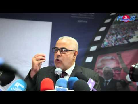 بنكيران يعلق على إكتساح حزبه للإنتخابات