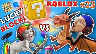 /roblox lucky blocks battle unicorns frappuccino where my dragon go fgteev 23 minecraft game