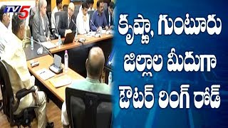 Master Plan Cleared For Amaravati Outer Ring Road..