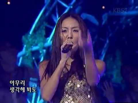 유니 - 가 (Live, 2003.07.31)