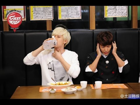 GH Eunhyuk eating spicy food cut
