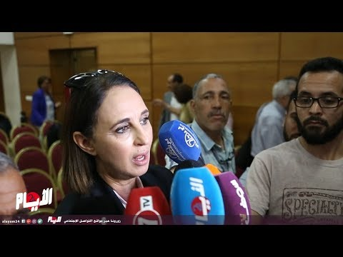 نبيلة منيب :محاكمة الزفزافي و رفاقه، سياسية..ولن ننتظر 30 سنة أخرى للمطالبة بهيئة الإنصاف و المصالحة