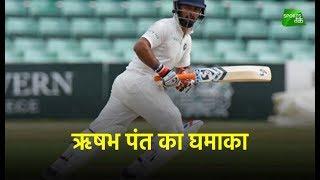#INDvsENG:   Rishab Pant Creates History On Test Debut At Nottingham | Sport Tak