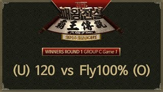 NGTV WAR 3 LEAGUE Season 1 Winners Round 1 Group C [ 120 vs Fly100% ] Game 1 160402