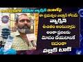 Public Talk On Covid-19 Vaccine Distribution In India   Corona Vaccination Public Talk   YOYO TV