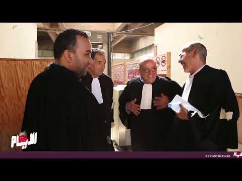 دفاع بوعشرين الفيديوهات تيعرضو بكل أمانة كاين الخيال كانشوفو أشباح
