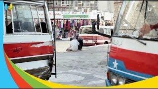 ( @UTURNdocs | People #ناس )