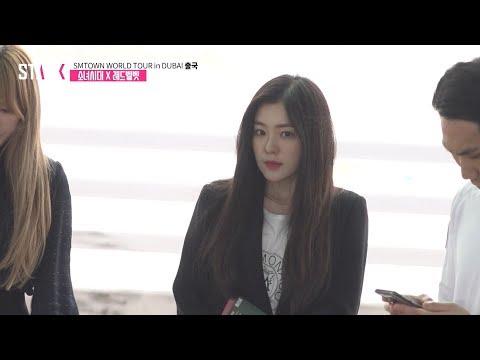 한국의 美를 두바이에 알릴 소녀시대(SNSD)X레드벨벳(Red Velvet)