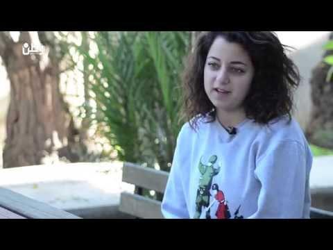 فرح.. نقلت صوت الحرب من غزة للعالم وتطمح بالدفاع عن شعبها قانونيًا