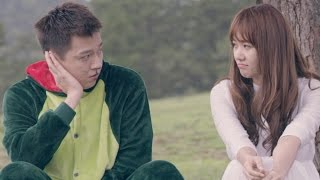 Hari Won [ Music Video ] - Yêu Không Hối Hận - OST 49 Ngày 2