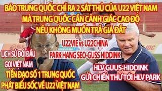 Báo Trung Quốc Chỉ Ra 2 Sát Thủ Đáng Gờm Của U22 Việt Nam, Lịch Sử Đối Đầu Có Lợi Cho U22 Việt Nam