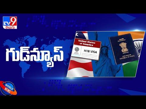 Good news for Indians as Joe Biden lets Trump era H-1B visa ban die out
