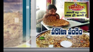 Challenge: Win Rs 1 lakh for eating three Parathas..