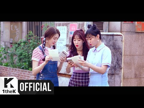 [Teaser 3] P.O.P _ Catch You(애타게 GET하게)