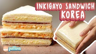 INKIGAYO SANDWICH | FAVORITNYA K-POP IDOL??