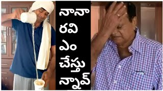 Actor Ravi Babu practising for new career, funny video goe..