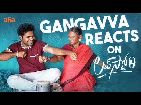 My Village Show Gangavva reacts to 'Love Story' while watching on aha