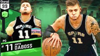 NBA 2k17 My Career - The Season Finale! Ep.42