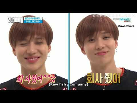 "Eng Sub ""SHINee Weekly Idol"" Epi - 360"