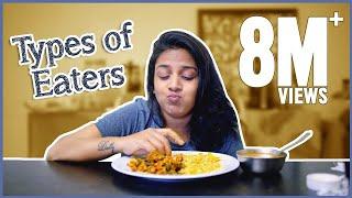 Vivaha Bhojanambu - Types Of Eaters || Mahathalli