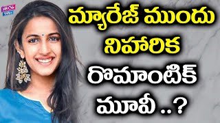 Niharika Konidela to act in romantic web series produced b..