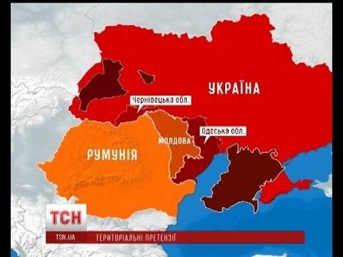 Румунські ЗМІ закликали владу до інтервенції в Україну