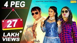 4 Peg Dev – Kumar Deva – Rechal Sharma – RC Upadhyay