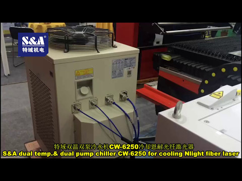 S&A dual temp.& dual pump chiller CW-6250 for cooling Nlight fiber laser