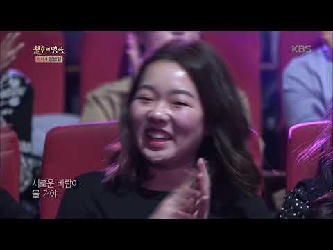 프로미스나인(fromis_9) - 다 함께 차차차[불후의명곡/Immortal Songs 2].20190323