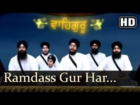 Ramdass gur Har Mat Keenao - Bhai Amarjit Singh Ji (Patiale wale)