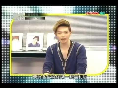 20111207日韓音樂瘋 辰亦儒專訪SHINee Part1