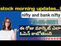 daily stock market updates in telugu|as on |23-02-2021|nifty and bank niftysgx nifty |global indexes