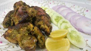 Chicken Fry Masala Recipe | हरा मसाला चिकन फराय | Green Chicken fry masala |  chicken Fry