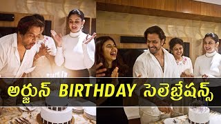 Watch: Action King Arjun's Birthday celebrations..
