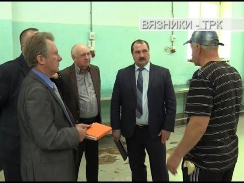 """""""Новости"""" от 15.05.2017"""