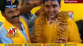 Nara Lokesh hits Out At KCR In Election Campaign..