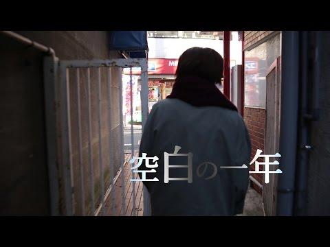 指先ノハク-ニューシングル「なにがし/能天気」ドキュメンタリー