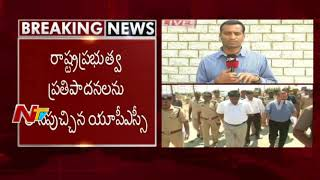 Confusion over appointment of new AP DGP..