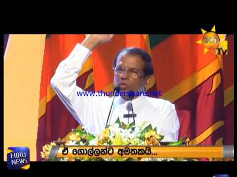 Launched of the National Action Plan for Combating Bribery and Corruption in Sri Lanka  - HiruTV
