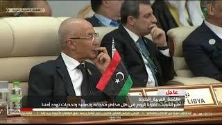 كلمة أمير دولة الكويت الشيخ صباح الأحمد خلال انعقاد الق ...