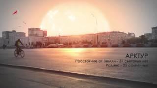 Если бы вместо Солнца и Луны были…  Фантазии Роскосмоса