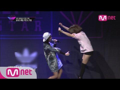 [Unpretty Rapstar]ep.06: Jimin & Kisum @ team work battle(′욕해? go ahead!′ 지민&키썸)