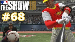 AMAZING GAME AGAINST AN AMAZING TEAM! | MLB The Show 18 | Diamond Dynasty # 68