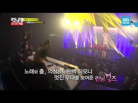 SBS [런닝맨] - 런닝걸즈의 '전 세계 여러분 땡큐'