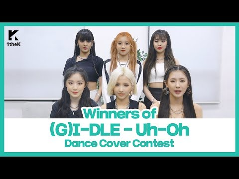 Winners of (G)I-DLE((여자)아이들) 'Uh-Oh' Choreography Cover Contest