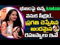 Actress Pragathi reveals story behind her tattoos